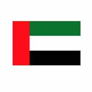 logo_emiratosarabesunidos